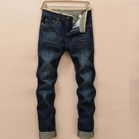 Men's Jeans Hit The Spring Blue Ripped Sport