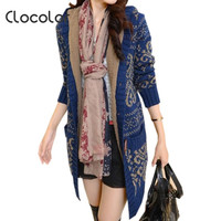 Clocolor Sweater Cardigan For Female SKhaki red hooded thick Casual Autumn Women Knitwear  Outwear Long Sleeve Knitted Cardigans