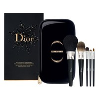 Dior Backstage Travel Brush Set | Nordstrom