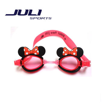 Professional Anti Fog Swimming Goggles Coating Kids Swim Glasses  Children Goggles sports baby Swim Eyeglasses S970FA