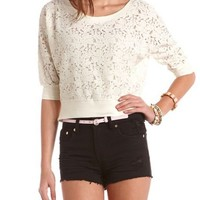 Cropped Floral Lace Sweatshirt: Charlotte Russe