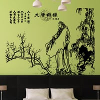 Vinyl Wall Decal Sticker Tang Poetry Painting #5411