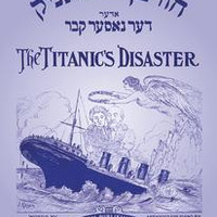 Titanic's Disaster: Fine art canvas print (12 x 18)