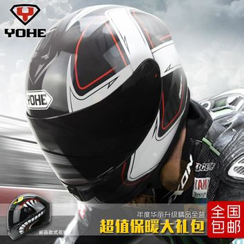 2017 Summer New YOHE Full Face motorcycle helmet motorcross full cover motorbike helmets made of ABS 20 colors size M L XL XXL