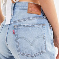 Levi's 501 Slouch Denim Bermuda Short | Urban Outfitters