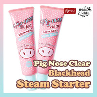[HOLIKA HOLIKA]  Pig-nose Clear Black Head Steam Starter 30ml / Korea Cosmetics