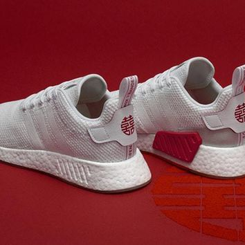 adidas NMD R2 CHINESE NEW YEAR 2018 Mens White Red Sneakers Trainers Shoes