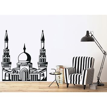 Vinyl Decal Eastern God Temple Minarets Mosque Unique Gift Wall Sticker (n624)