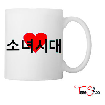 Love SNSD-Girls' Coffee & Tea Mug