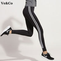 Women Running Pants 2016 Autumn Gym Fitness Yoga Leggings Pant Polyester Quick-Drying Tights For Women Fitness Yoga Pants