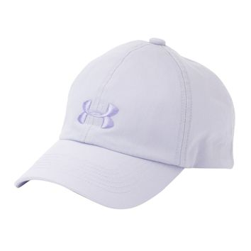 Girls 4-16 Under Armour Solid Armour Hat