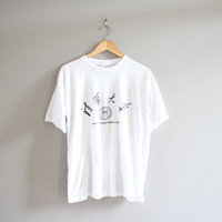 Tsing Hua University Tee / Funny Graphic T-shirt / Chinese / Hipster / Grunge / Minimalist / T-shirt / Tee / Vintage / Size L