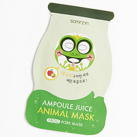 Ampoule Juice Frog Soothing Mask by Somoon®