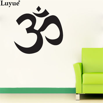 HINDU Religion Proverbs Inspirational Wall Stickers Removable Carved Words Islamic Wall Stickers Decals Lettering Art Home Mural