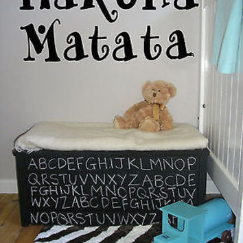 Hakuna Matata Words Decor Wall Mural Vinyl Decal Sticker AL549