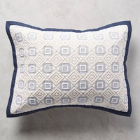 Diamond-Stitched Standard Pillow Cases