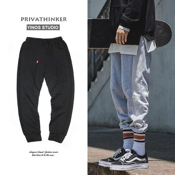 Privathinker Men Skinny Joggers Pants Man Fitness Sweatpants Fashion Skateboard Sweat Pants Path Male SportWear Trousers 2017