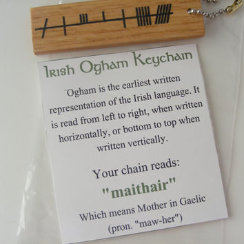 "Irish Ogham Wood Keychain ""mathair"" for Mother - Trinity Crossing"