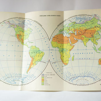 Vintage World map in Russian to frame natural regions of the World  map for art project