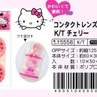 Hello Kitty Contact Lens Holder Pink