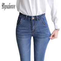 new arrival high quality High Waist Jeans women Female OL fashion Slim Stretch Denim Pants Pencil pants Skinny Jeans trousers