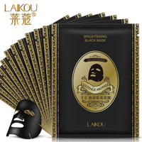LAIKOU Charcoal Face Mask Moisturizing  Whitening Oil  Mask  Repair  Shrink Pores  6pcs/lot