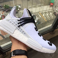 Fear of God x Adidas NMD Pharrell Williams Human Race