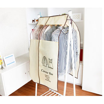 UIT Clothes Suit Garment Storage Bags dust proof cover - Small