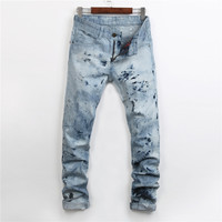 Stylish Men's Fashion Slim Jeans [6541739523]