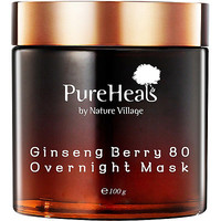 Online Only Ginseng Berry 80 Overnight Mask | Ulta Beauty