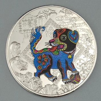 Year of the Dog Silver Chinese Zodiac Anniversary Coin
