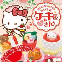Hello Kitty Re-Ment miniature blind box Cake Shop - Re-Ment Miniature