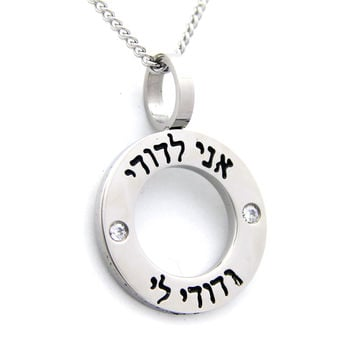 I Am My Beloved CZ Disc Pendant Stainless Steel Necklace