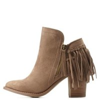 Taupe Chunky Heel Fringe Booties by Charlotte Russe