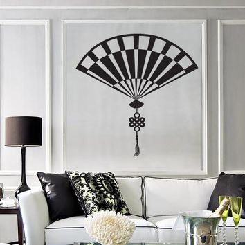 Vinyl Decal Ladies Masquerade Fashion Collection Attribute Wall Sticker (n585)