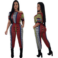 VERSACE Printed Womens Two Pieces Set