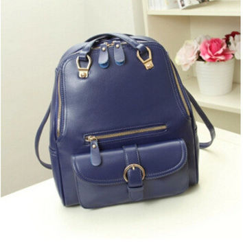 Backpack Leather Stylish Shoulder Bags [6582036999]