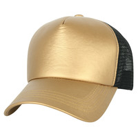 ililily Solid Color Mesh Baseball Cap Color Blocking Brim Light weight Cap (ballcap-671)