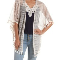 Ivory Combo Fringe-Trim Macrame Poncho Top by Charlotte Russe