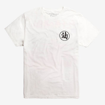 Studio Ghibli Spirited Away Bath House T-Shirt