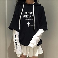 YouGeMan Harajuku Streetwear Embroidery Sweatshirt Hoodie Korean Style Ulzzang Fake 2 Piece Long Sleeve Hooded Sweatshirts Women