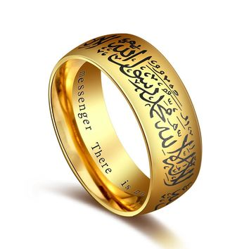 US 7 to 14 size 8 mm Muslim Allah Shahada stainless steel ring islam Arabic God Messager Muhammad God Quran Middle Eastern
