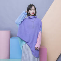 Baggy Pastel Patchwork Sweater