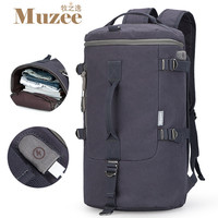 High Capacity Travel Bag New Arrival Cylinder package Multi function Male Fashion Backpack