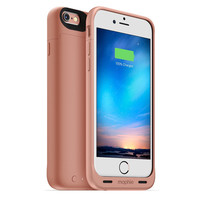 Mophie Iphone Se Rose Gold