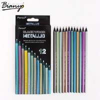 12 Colors/ Box Black Wood Drawing Pencil Lapis Professional Metallic Pencils Prismacolor Colored Pencils for Sketch and Drawing Kit Set