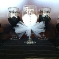 Bridal Party Glass Gift Set, Wedding Gift Set, Set of 5 Glasses