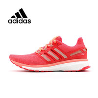 Original New Arrival  2016 ADIDAS  women's  Running shoes AF4935/AF4934 sneakers free shipping