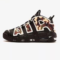 "Air More Uptempo ""Air"" Camo Sneaker 40-47"