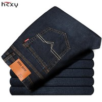 2017New Men Jeans Business Casual Thin Slim Fit Blue Jeans Stretch Denim Pants Trousers Classic Cowboys Young Man Jeans